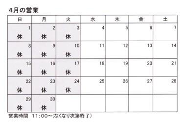 2012_04.jpg