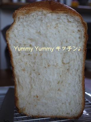ロールパン食パンカット☆