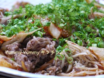 エノキと舞茸の牛肉キムチ炒め♪