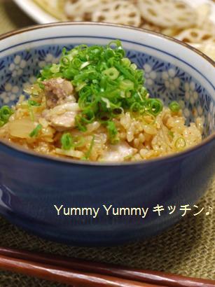 鶏ねぎキムチの炊き込みご飯☆