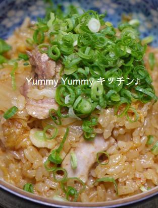 鶏ねぎキムチの炊き込みご飯♪