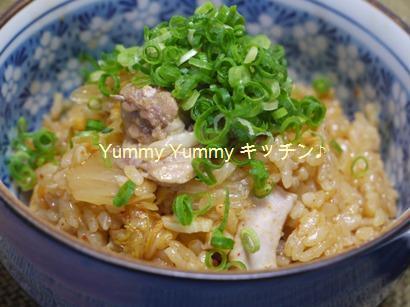 鶏ねぎキムチの炊き込みご飯!