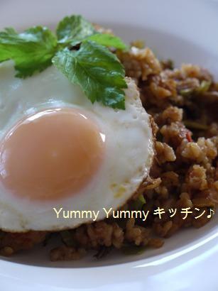 キムチご飯でビビンバ風☆