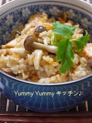 鶏肉とシメジのキムチご飯☆