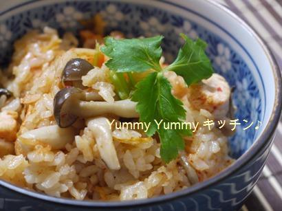 鶏肉とシメジのキムチご飯♪