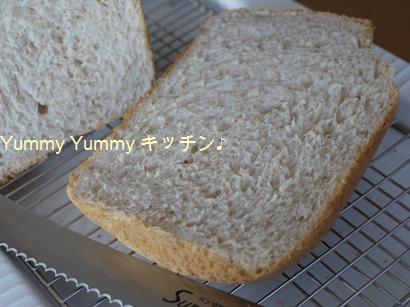 ライ麦食パンカット☆