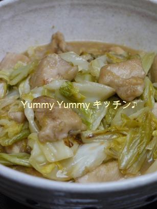 鶏むね肉とキャベツの味噌バター炒め☆いっちゃんレシピアレンジ