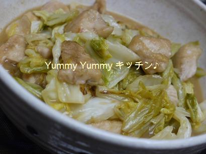 鶏むね肉の味噌バター炒め♪いっちゃんレシピアレンジ
