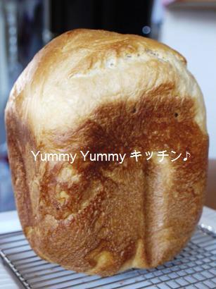 カボスジャム入りパン・ド・ミ♪