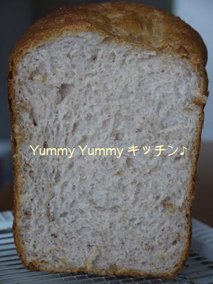 苺ジャム食パンくるみ入り☆カット♪