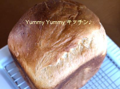 カボスジャムのパン・ド・ミ 上から♪