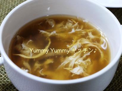 卵スープ♪