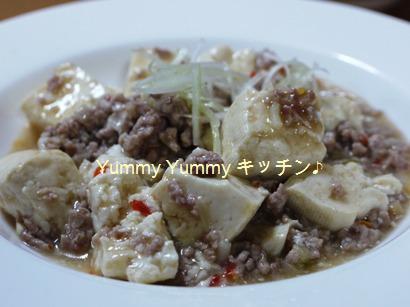 スイートチリマーボー豆腐♪