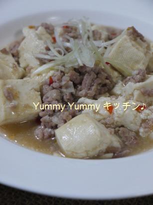 スイートチリマーボー豆腐☆