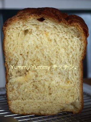 オレンジマーマレード食パン!