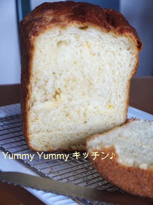 オレンジマーマレード食パン☆