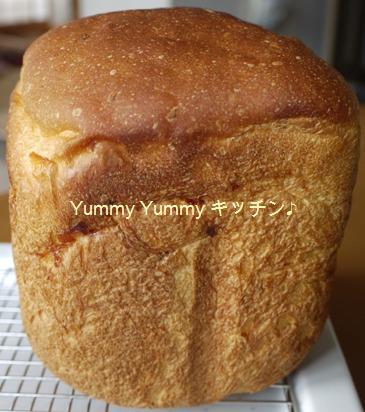 オレンジマーマレード食パン♪