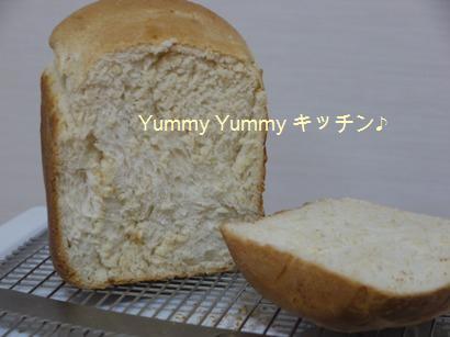 ディサローノ・ミルク食パン☆