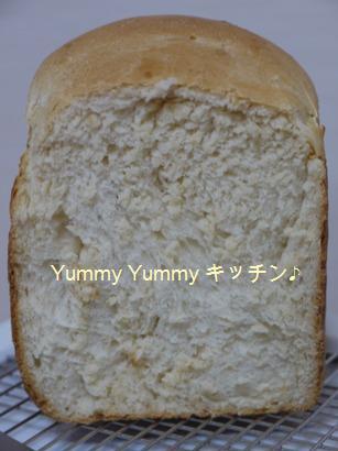 ディサローノ・ミルク食パン♪