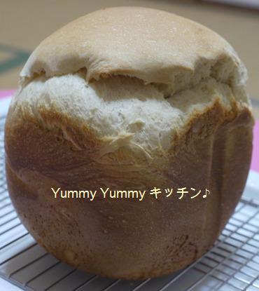 ディサローノ・ミルク食パン!