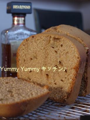 HBで作る全粒粉アップルケーキ☆