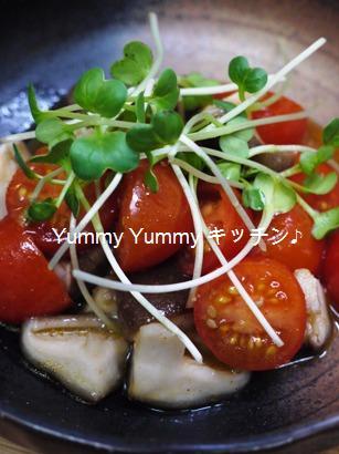 トマトと椎茸のナムル♪