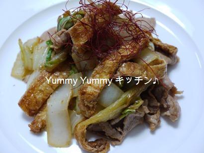 豚肉と油揚げの韓国風白菜炒め!