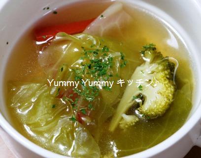 野菜スープ♪