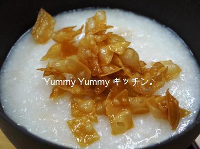 貝柱の中華粥