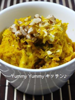 カボチャとクリームチーズの甘露ちりめんサラダ☆