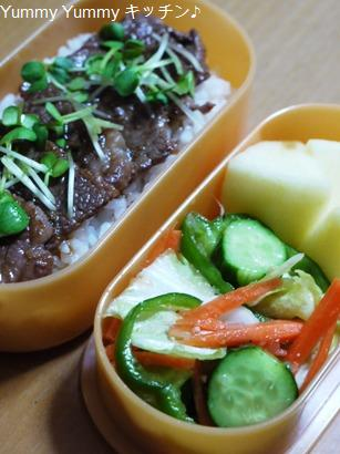 生姜焼き肉ダレ弁当♪(娘)2