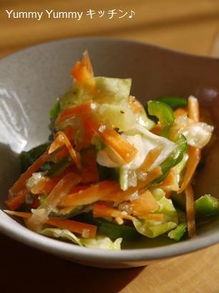 簡単☆野菜の塩だれ和え♪♪