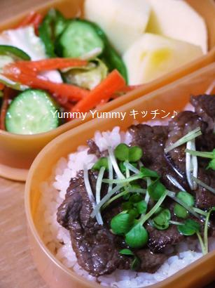 生姜焼き肉ダレ弁当♪(娘)