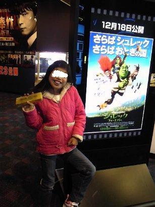 映画を見に行ったよ♪娘