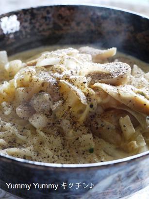 とんこつカルボナーラ麺!