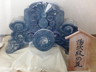 湯浅城湯浅紋の瓦