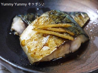 お手軽時短☆鯖の醤油煮風♪