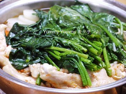 鶏の手羽元と野菜たっぷりキムチ鍋♪