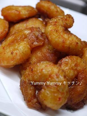 キムチ風味の海老の天ぷら♪