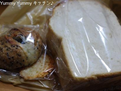 coton bakery