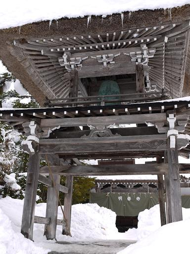 明善寺の鐘