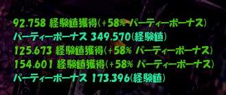 chiyu0807.jpg
