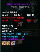 fuobu1103.jpg