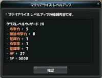makue18022.jpg