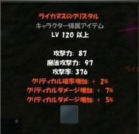 raianakuri0.jpg