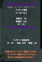 shiro10731.jpg