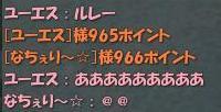 shiroyou02.jpg