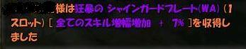 shirozo110111.jpg