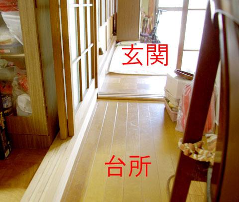 20111012001.jpg