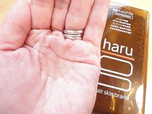 haru黒髪スカルプ・プロ シャンプーの感じ☆